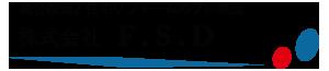株式会社FSD(日光)ダクト工事、冷凍冷蔵設備、エアコン取付、厨房設備、建築リフォームなどワンストップ受注可能|栃木県日光市にあるダクト工事施工会社です。